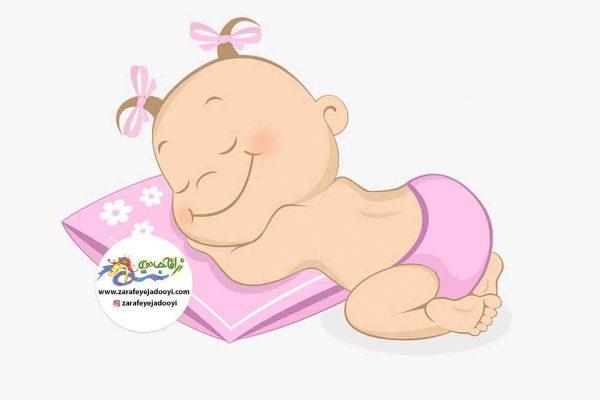 زرافه جادویی-خواب نوزاد، همه آنچه باید بدانید