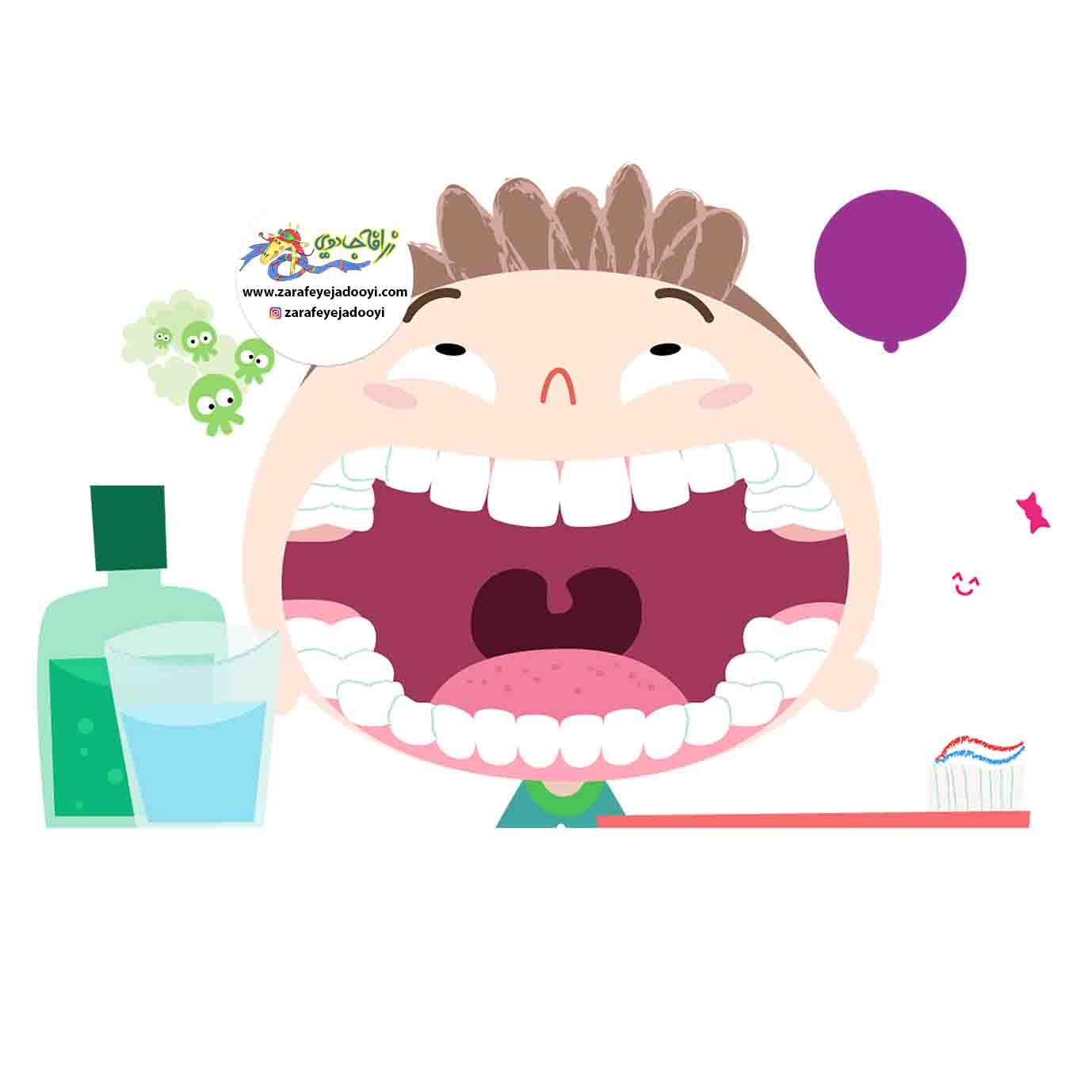 زرافه جادویی-نقش مواد غذایی در پوسیدگی دندان کودکان