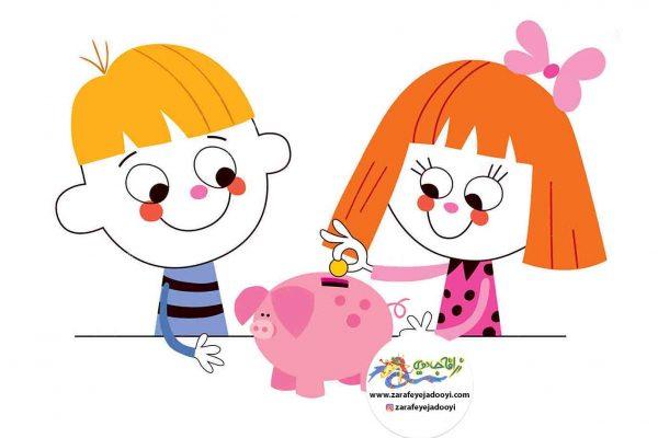زرافه جادویی-پرورش و رشد هوش مالی کودکان