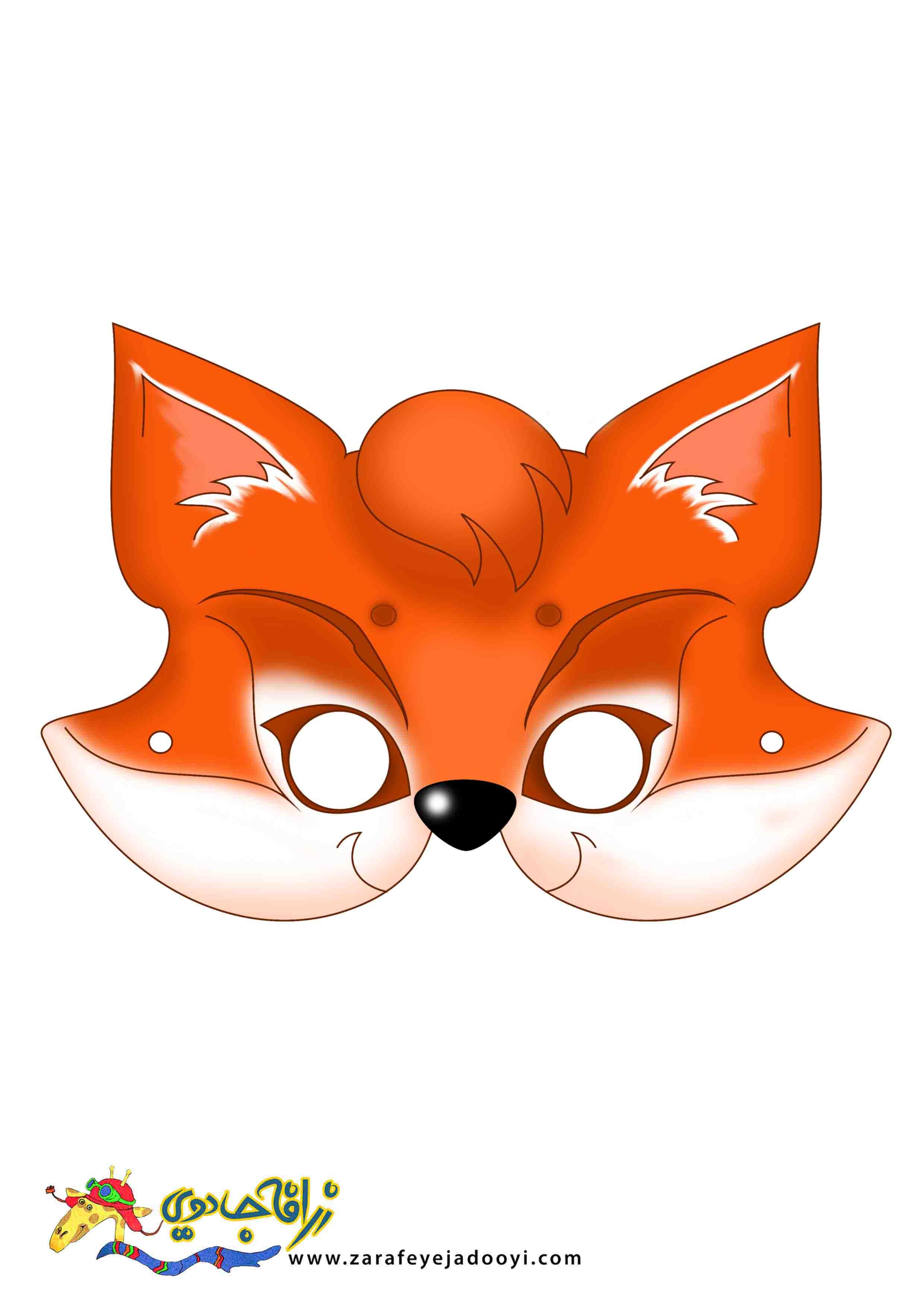 ماسک حیوانات روباه
