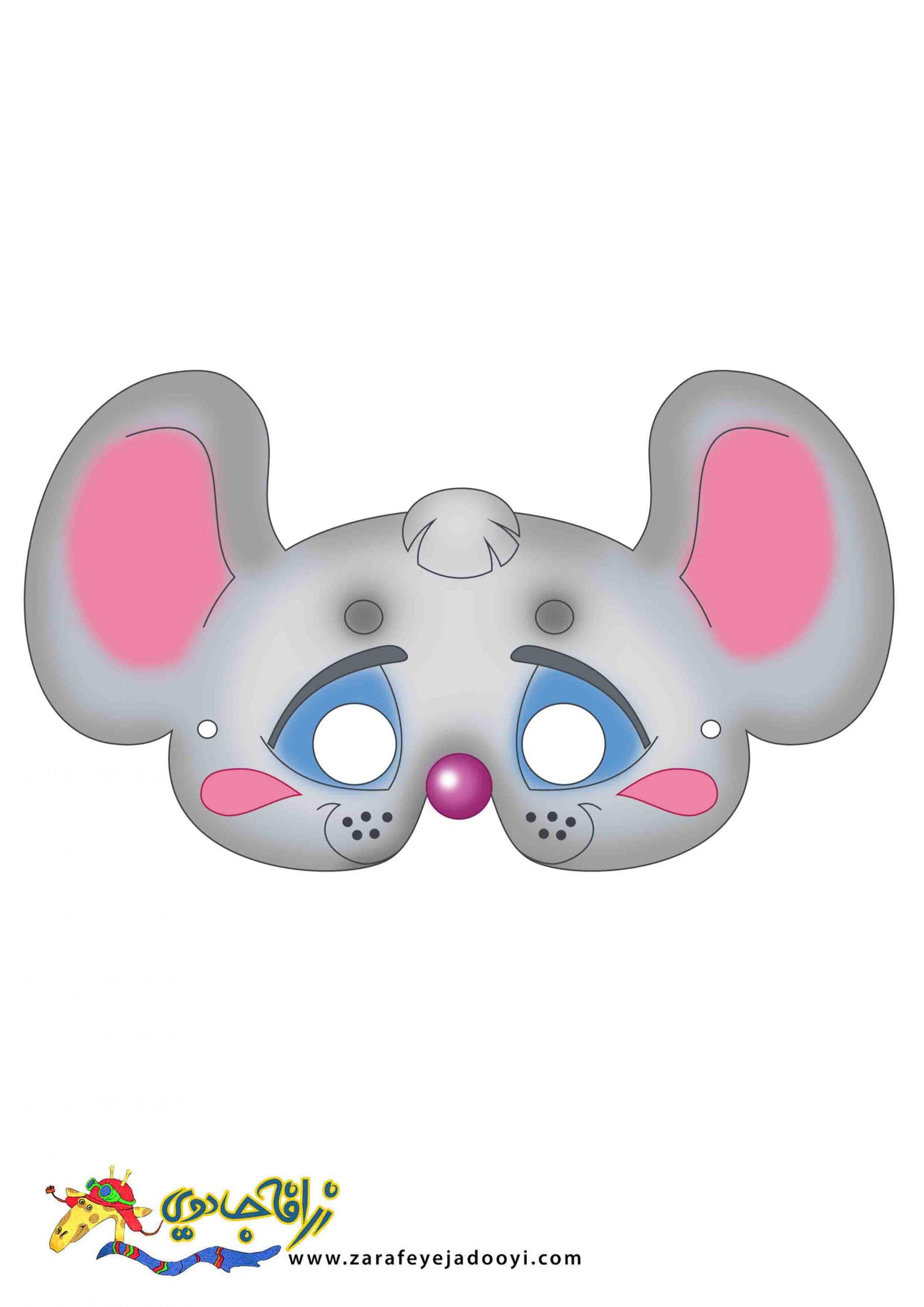 زرافه جادویی-ماسک حیوانات موش