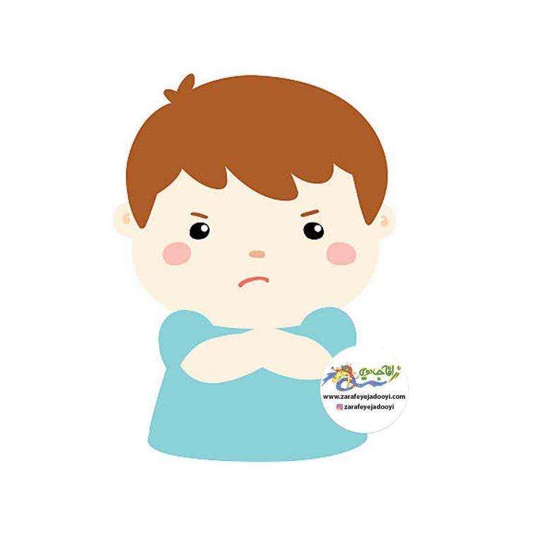 روشهای مقابله با کودک لجباز -کودک لجباز و یک دنده