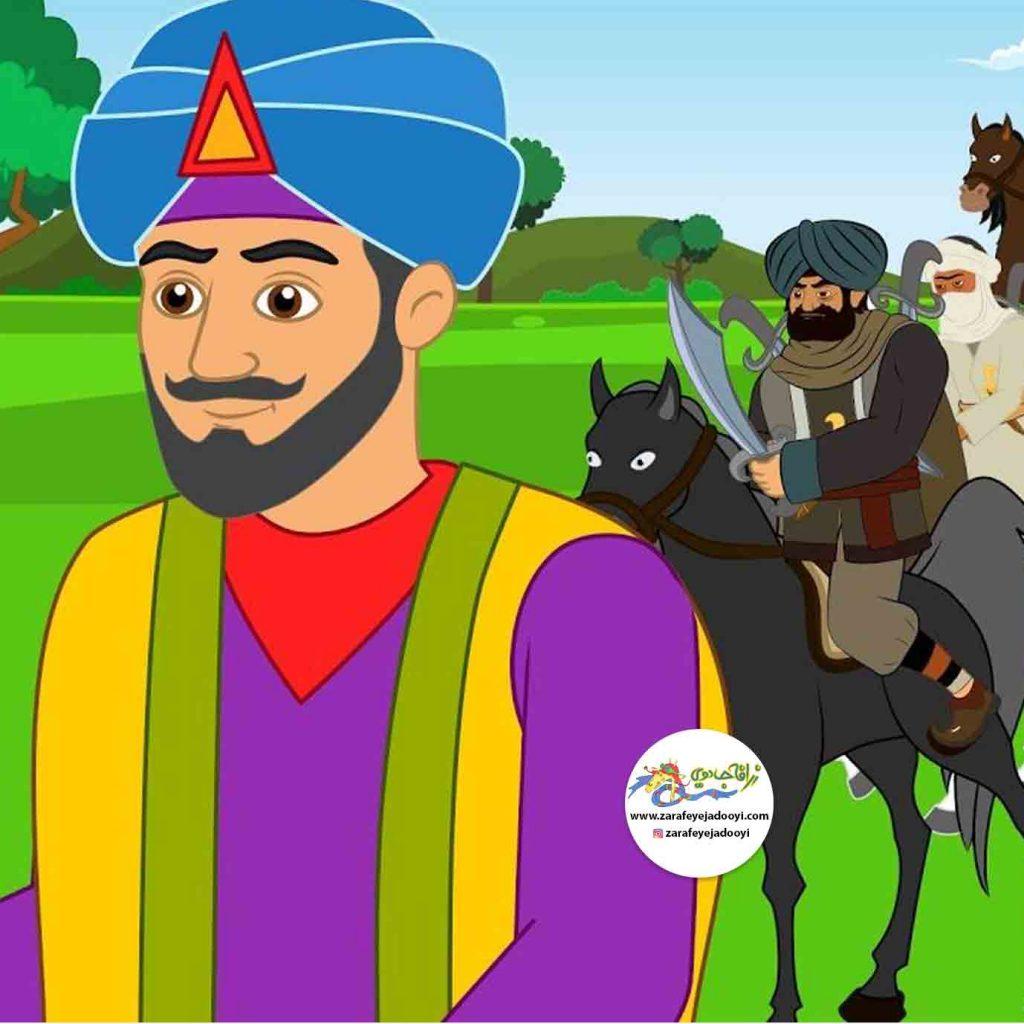 زرافه-جادویی-قصه-صوتی-کودکانه-علی-بابا-و-چهل-دزد-بغداد
