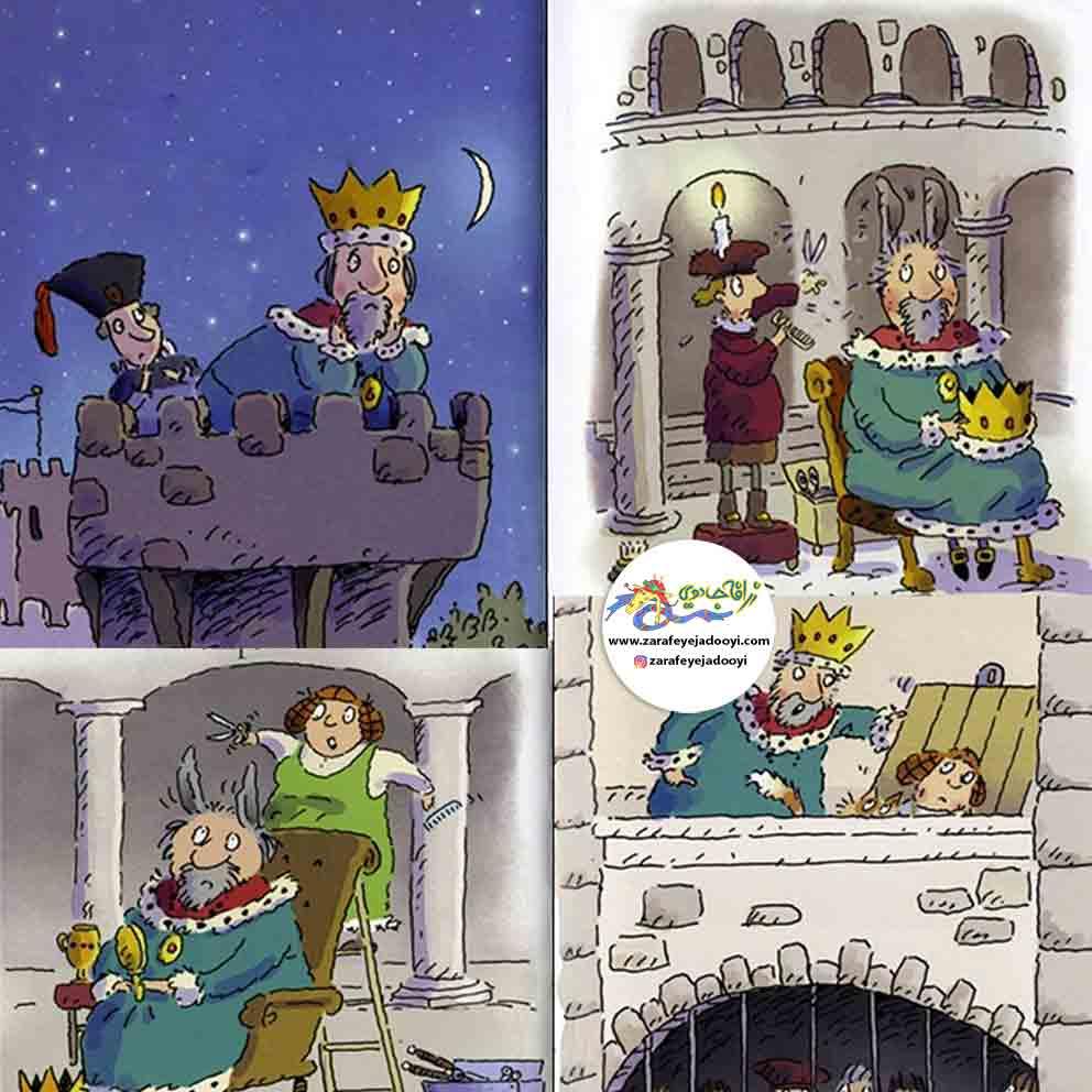 زرافه-جادویی-قصه-کودکانه-صوتی-پادشاه-گوش-الاغی