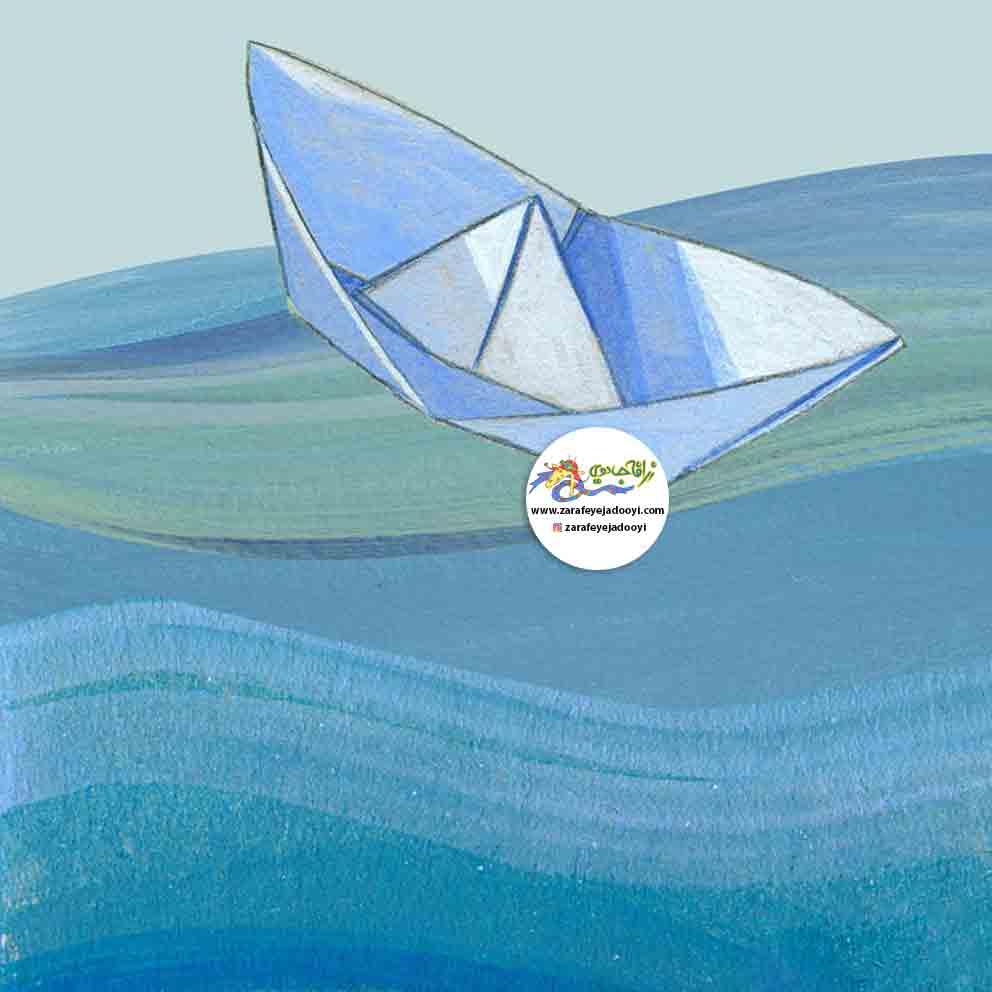 زرافه-جادویی-قصه-کودکانه-صوتی-حوض-کوچک،-قایق-کوچک
