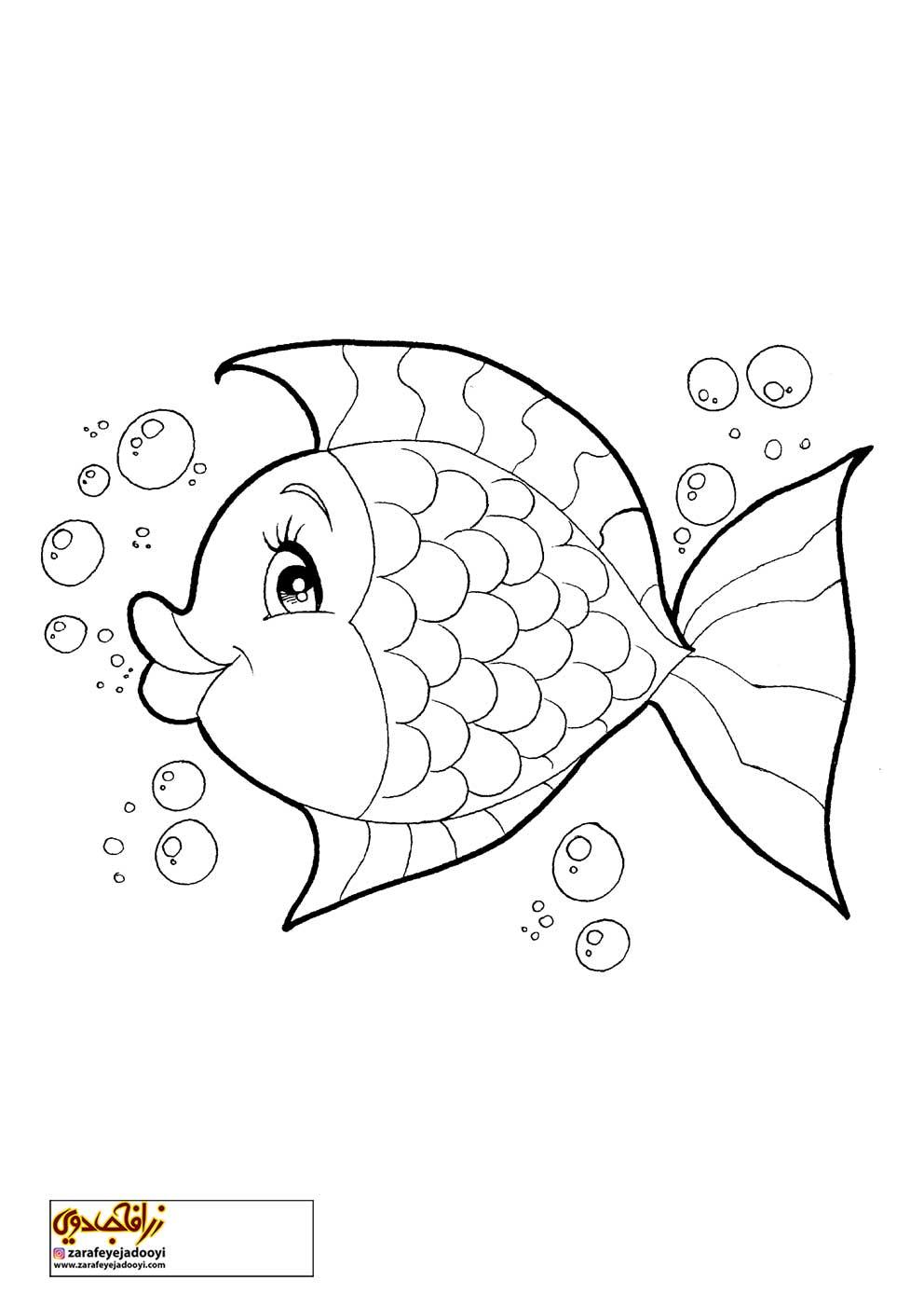 زرافه-جادویی-رنگ-آمیزی-کودکان-ماهی-01