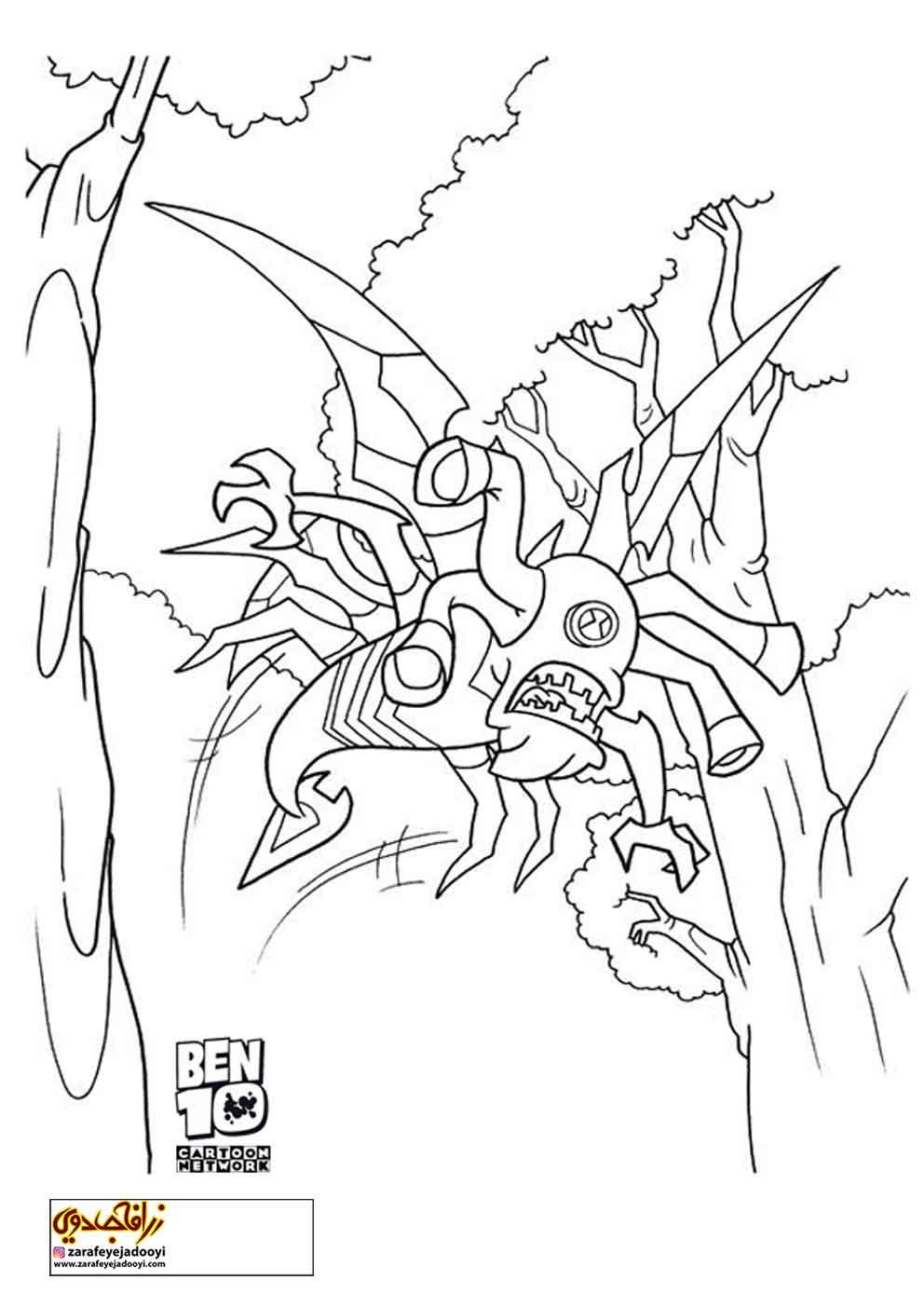 زرافه-جادویی-نقاشی-کارتون-بن-تن-28