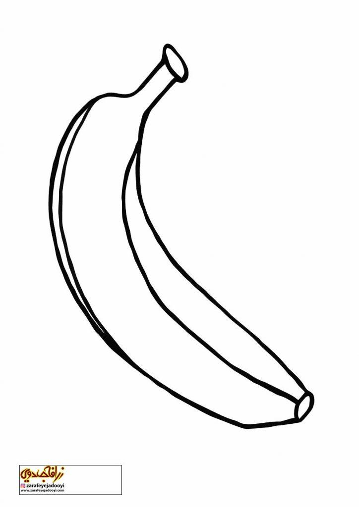 نقاشی میوه موز برای کودکان 2