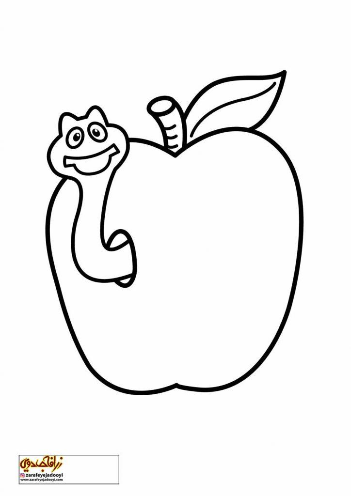نقاشی میوه سیب فانتزی برای رنگ آمیزی