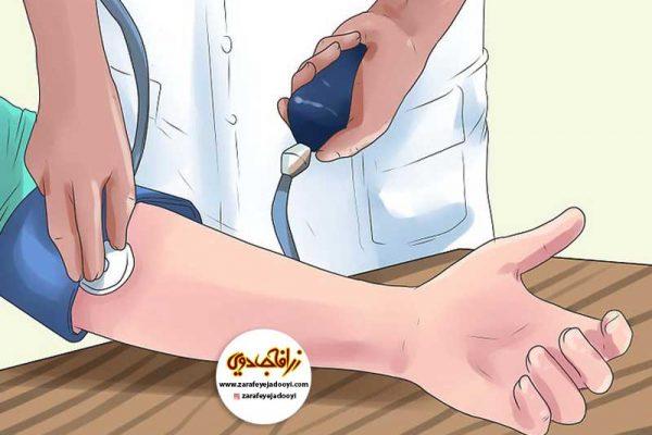 زرافه-جادویی-فشار-خون-در-بارداری-1