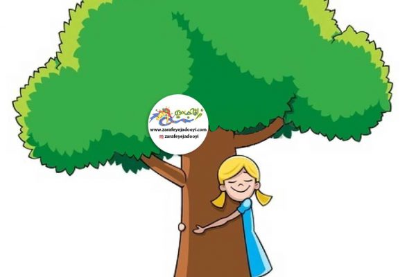 زرافه-جادویی-قصه-کودکانه-صوتی-درخت-و-گلنار