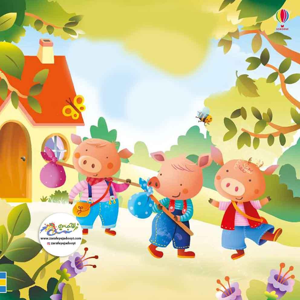 زرافه-جادویی-قصه-کودکانه-صوتی-سه-بچه-خوک
