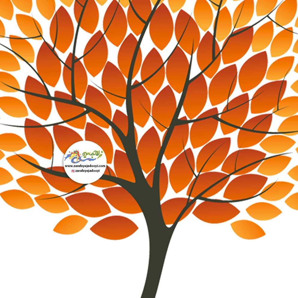 زرافه-جادویی-قصه-کودکانه-صوتی-عروس-پاییز