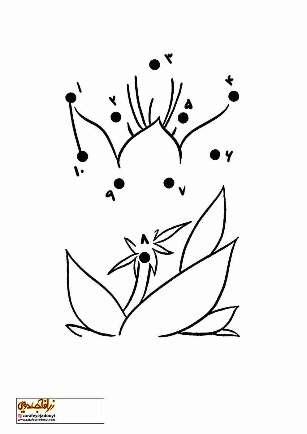 زرافه-جادویی-نقاشی-نقطه-به-نقطه-012