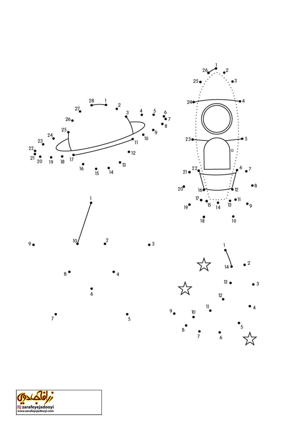 زرافه-جادویی-نقاشی-نقطه-به-نقطه-024