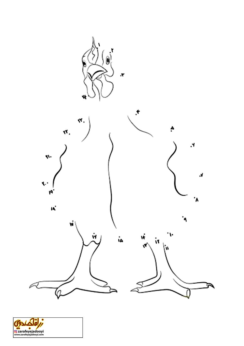زرافه-جادویی-نقاشی-نقطه-به-نقطه-031