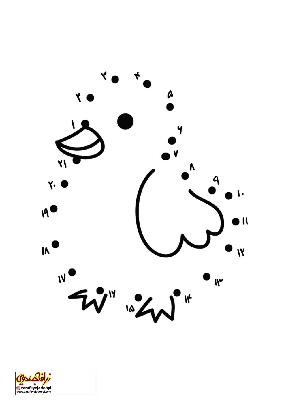 زرافه-جادویی-نقاشی-نقطه-به-نقطه-042