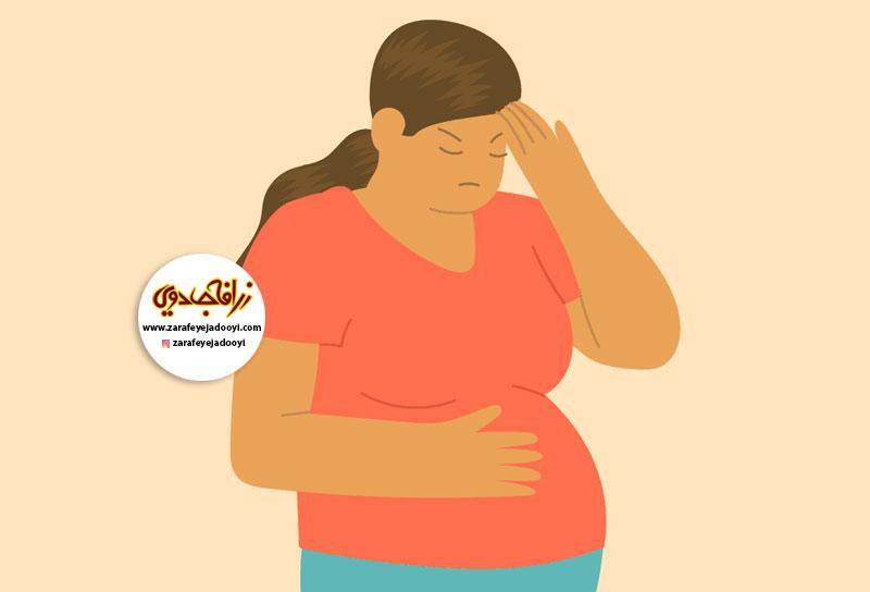 زرافه-جادویی-سردردهای-دوران-بارداری