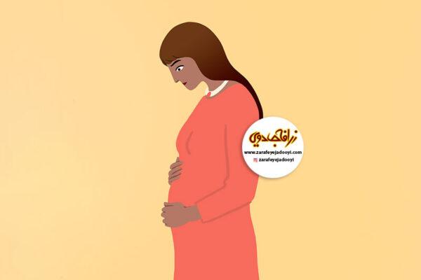 زرافه-جادویی-مراقبت-های-بارداری-در سه-ماهه-اول