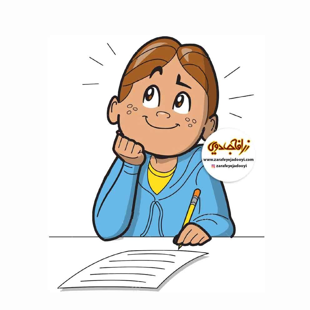 زرافه-جادویی-قصه-کودکانه-صوتی-تکالیف-مدرسه