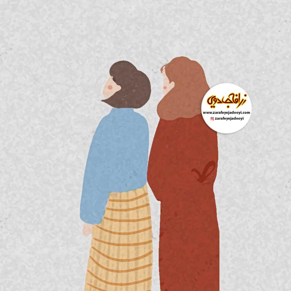 زرافه-جادویی-قصه-کودکانه-صوتی-دو-خواهر