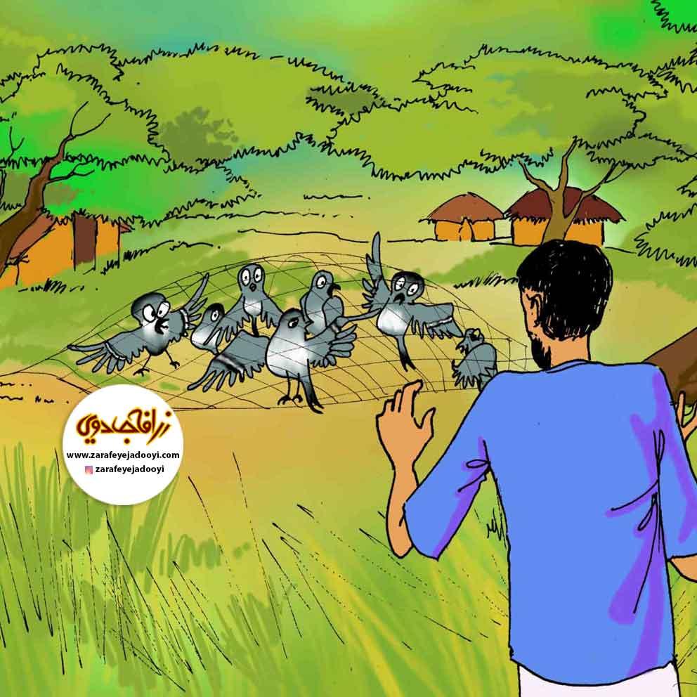 زرافه-جادویی-قصه-کودکانه-صوتی-شکارچی-و-طوقی