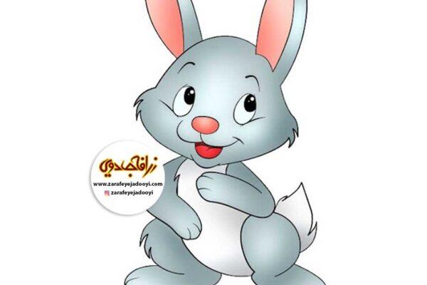 زرافه-جادویی-قصه-کودکانه-صوتی-آرزوی-خرگوش